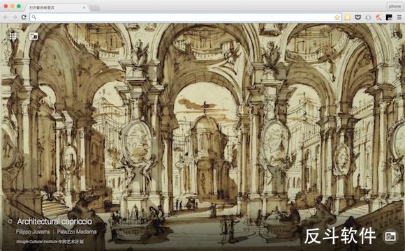 Google Art Project - Google 艺术计划[Chrome 扩展]丨www.apprcn.com 反斗软件
