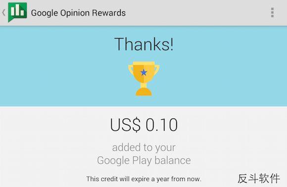 Google Opinion Rewards - 赚取 Google Play Credits[Android]丨www.apprcn.com 反斗软件