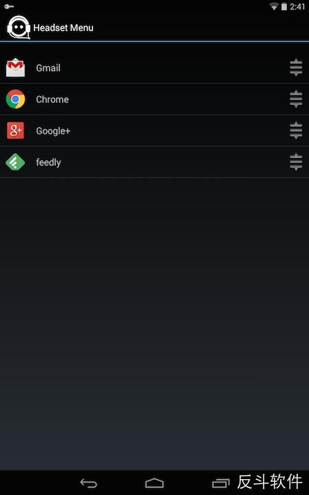 Headset Menu - 当插入耳机时自动运行特定程序[Android]丨www.apprcn.com 反斗软件