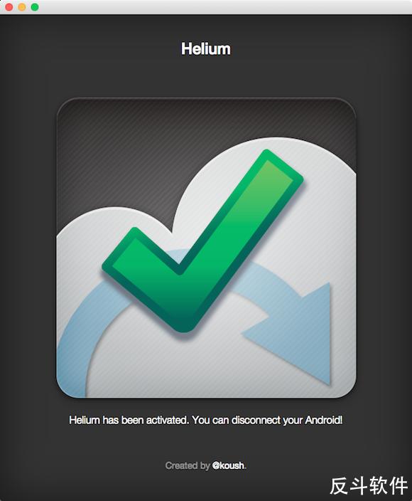 Helium - 无需 Root 备份 Android 应用数据丨www.apprcn.com 反斗软件