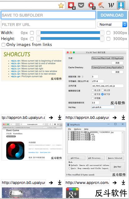 Image Downloader - 批量下载页面中的图片[Chrome 扩展]丨www.apprcn.com 反斗软件