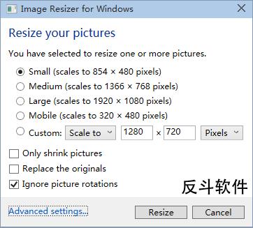 Image Resizer for Windows - 使用右键菜单批量调整图片大小丨www.apprcn.com 反斗软件