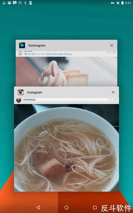 Instwogram - 同时运行两个 Instagram[Android]丨www.apprcn.com 反斗软件