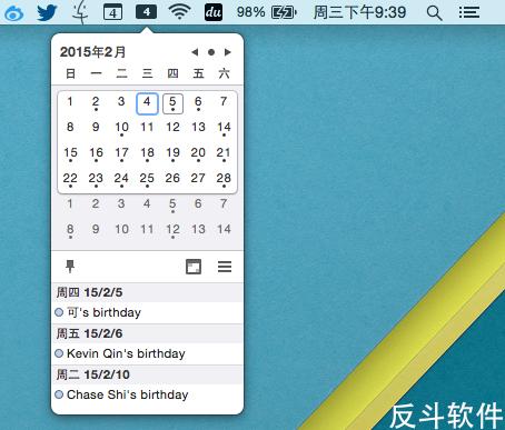 Itsycal - 小巧的日历软件[OS X]丨www.apprcn.com 反斗软件