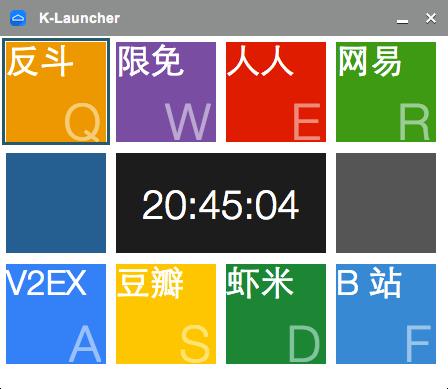 K-launcher - 使用快捷键打开常用网站[Chrome 扩展]丨www.apprcn.com 反斗软件