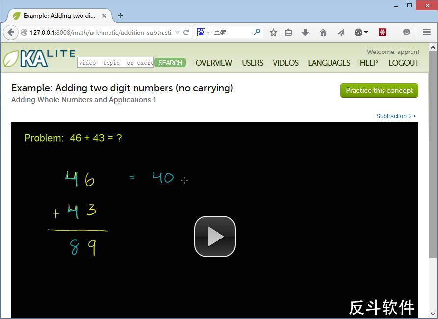 KA Lite - 离线观看 Khan Academy 可汗学院所有视频教程[Windows、Mac、Linux]丨www.apprcn.com 反斗软件