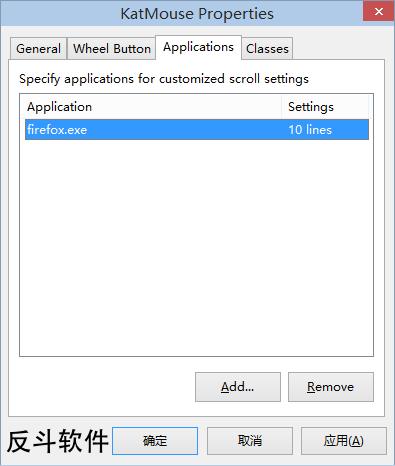 KatMouse - 更改鼠标滚轮滚动行数丨www.apprcn.com 反斗软件