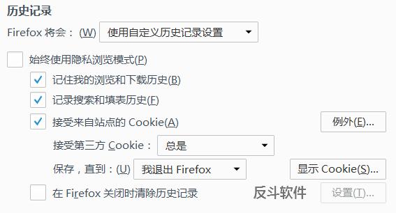 Keep Until Closed - 将特定网站 Cookie 添加到白名单中[Firefox 扩展]丨www.apprcn.com 反斗软件