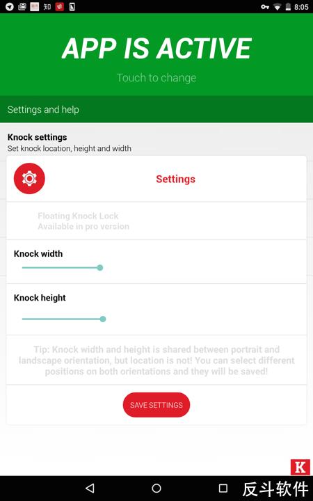 Knock Lock - 双击屏幕即可锁屏[Android]丨www.apprcn.com 反斗软件