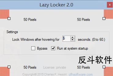 Lazy Locker - 鼠标悬停屏幕四角位锁定系统丨www.apprcn.com 反斗软件