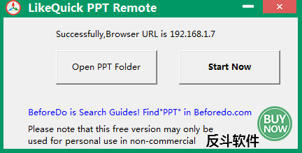 LikeQuick PPT Remote - 使用手机控制 PPT丨www.apprcn.com 反斗软件