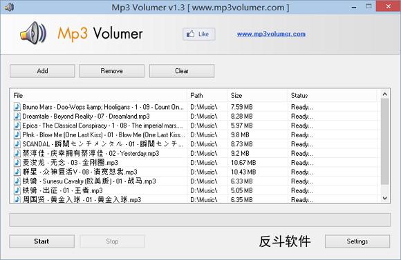 MP3 Volumer - MP3 音质音量批量调节丨www.apprcn.com 反斗软件