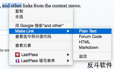Make Link - 为选定的文本制作超链接[Firefox 扩展]丨www.apprcn.com 反斗软件