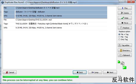 MediaPurge - 查找相似的音频文件丨www.apprcn.com 反斗软件