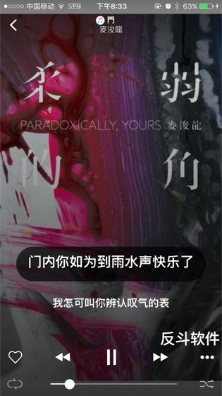 Musixmatch - 匹配显示 Apple Music 歌词[iOS]丨www.apprcn.com 反斗软件