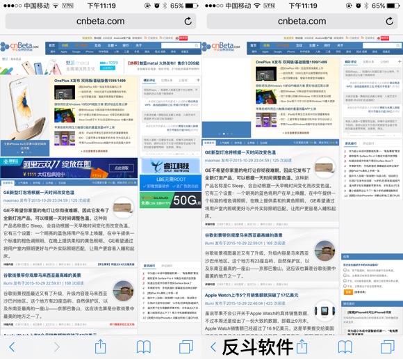 Noad - Safari 上的广告拦截工具[iPhone]丨www.apprcn.com 反斗软件