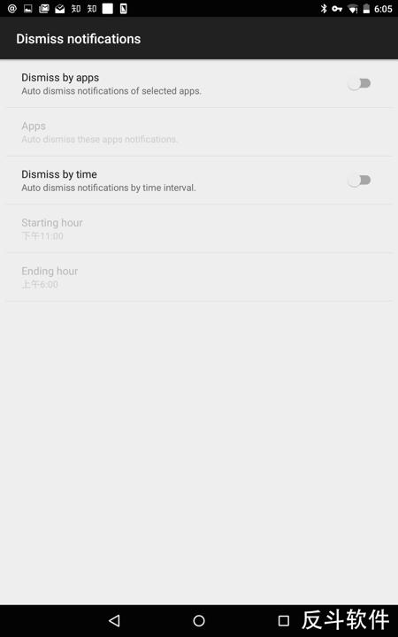 Notifications Logger - 通知记录工具[Android]丨www.apprcn.com 反斗软件