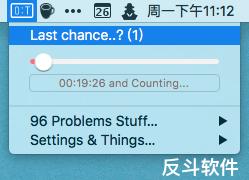 Offline Time - 断网倒计时[OS X]丨www.apprcn.com 反斗软件
