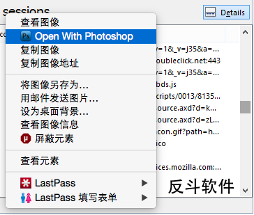 Open With Photoshop - 在浏览器中直接调用 Photoshop 打开图片[Firefox 扩展]丨www.apprcn.com 反斗软件