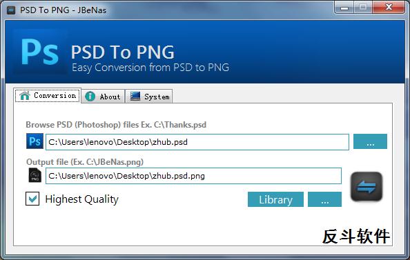 PSD To PNG - 无需 Photoshop 即可将 PSD 文件转换为 PNG 图片丨www.apprcn.com 反斗软件