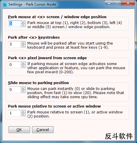 Park Cursor Aside - 输入时自动移开光标丨www.apprcn.com 反斗软件