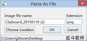 Paste As File - 粘贴为文件丨www.apprcn.com 反斗软件