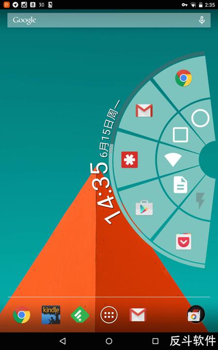 Pie Control - 快速唤出系统操作和应用[Android]丨www.apprcn.com 反斗软件