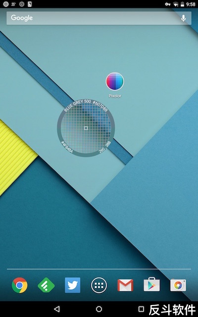 Pixolo - Android 上的屏幕拾色器[Android]丨www.apprcn.com 反斗软件