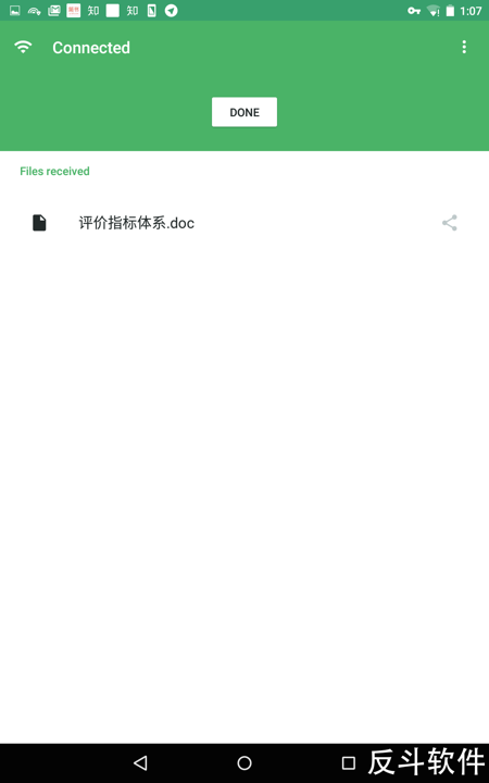 Portal - 快速将文件从电脑传送到 Android 设备上[Android]丨www.apprcn.com 反斗软件