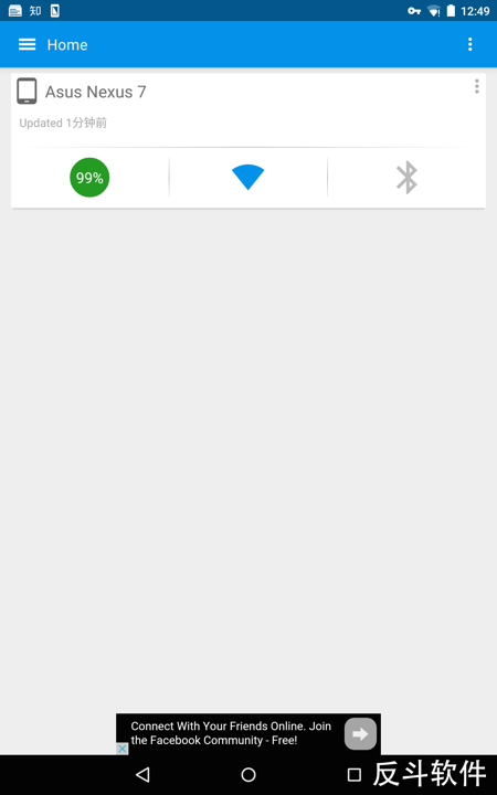 Potential - 在 Chrome 上或 Android 上查看其他 Android 设备的电量[Chrome 扩展、Android]丨www.apprcn.com 反斗软件