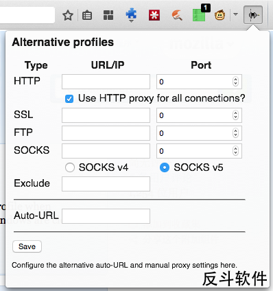 Private Browsing Proxy - 进入隐私窗口时自动切换代理[Firefox 扩展]丨www.apprcn.com 反斗软件