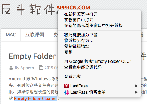 Quick Context 2 - 选中文本后自动弹出右键菜单[Firefox 扩展]丨反斗软件 www.apprcn.com