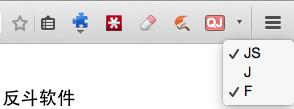 QuickJava - 快速禁用、启用浏览器 JavaScript 等脚本[Firefox 扩展]丨www.apprcn.com 反斗软件