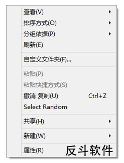 Random Selection Tool - 随机选择文件或文件夹丨www.apprcn.com 反斗软件