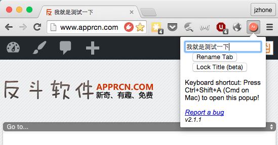 RenameTab - 重命名标签页标题[Chrome 扩展]丨www.apprcn.com 反斗软件