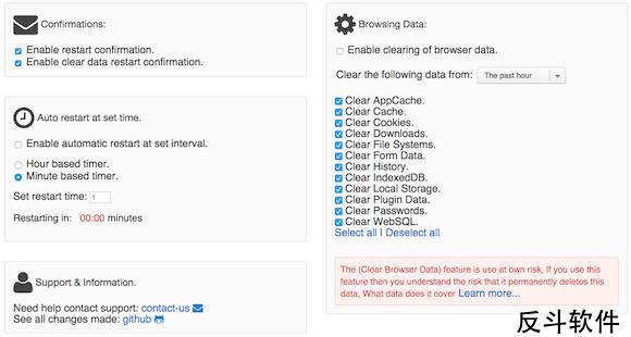 Restart My Chrome - 一键重启 Chrome[Chrome 扩展]丨www.apprcn.com 反斗软件