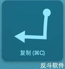 Riverflow - 为软件添加鼠标手势操作[OS X]丨www.apprcn.com 反斗软件
