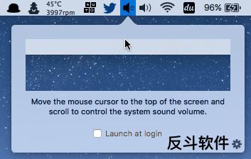 Scrollume - 使用触控板控制系统音量[OS X]丨反斗软件 www.apprcn.com