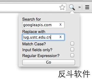 Search and Replace - 页面内容搜索并替换[Chrome 扩展]丨www.apprcn.com 反斗软件