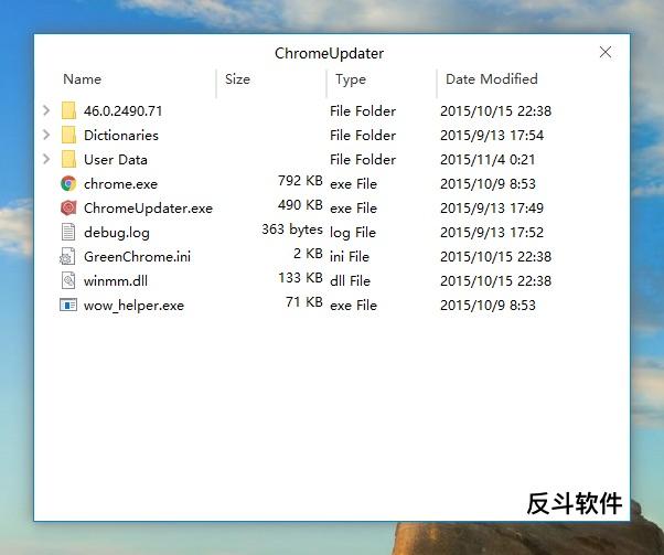 Seer - 让 Windows 也能拥有 Quick Look 快速预览功能丨www.apprcn.com 反斗软件