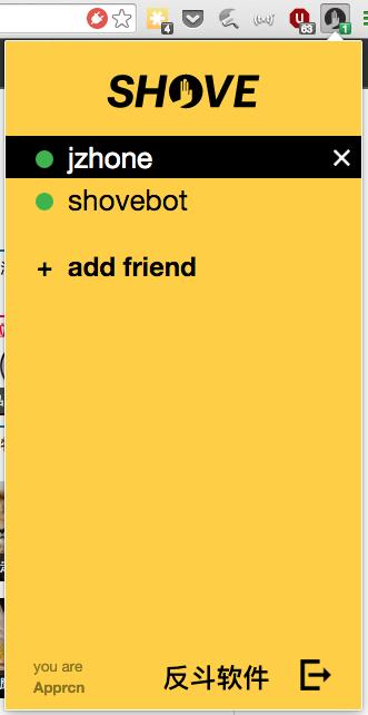 Shove - 在朋友的浏览器中打开当前浏览的页面[Chrome]丨反斗软件 www.apprcn.com