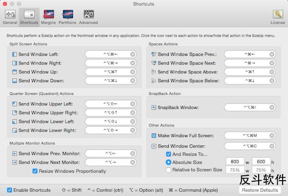 SizeUp - 窗口位置管理软件[OS X]丨www.apprcn.com 反斗软件