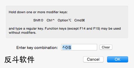 SizzlingKeys - 设置全局 iTunes 快捷键[OS X]丨www.apprcn.com 反斗软件