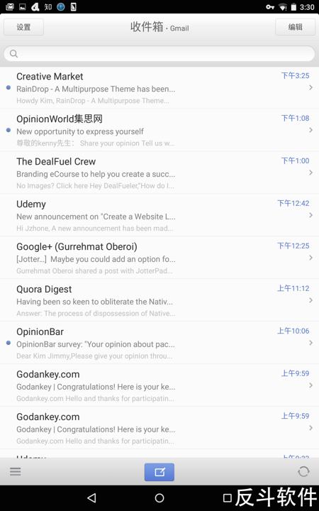 锤子邮件 - 一个简单的邮件客户端[Android]丨www.apprcn.com 反斗软件