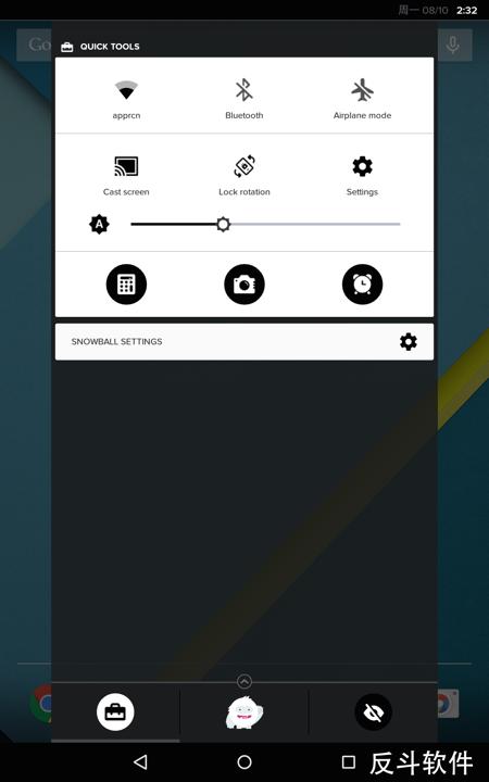 Snowball - 智能的通知中心[Android]丨反斗软件 www.apprcn.com