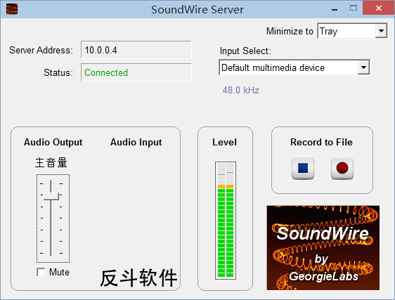SoundWire - 让 Android 设备通过 Wi-Fi 播放 PC 上的声音丨www.apprcn.com 反斗软件