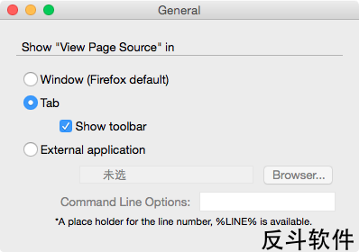 Source Viewer Tab - 在标签页中查看网页源代码[Firefox 扩展]丨www.apprcn.com 反斗软件