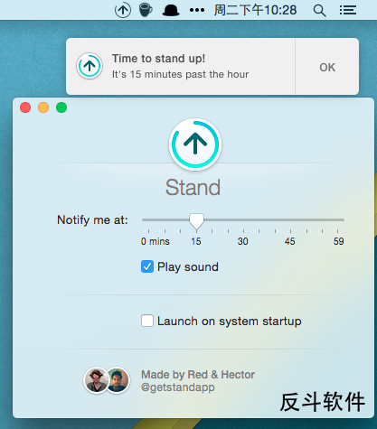 Stand for Mac - 是时候站一下了[OS X]丨www.apprcn.com 反斗软件