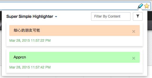 Super Simple Highlighter - 页面文本高亮工具[Chrome 扩展]丨www.apprcn.com 反斗软件