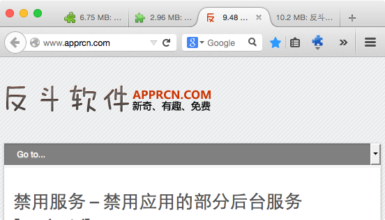 Tab Data - 在标签页标题显示该页内存占用量[Firefox 扩展]丨www.apprcn.com 反斗软件